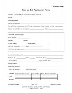 sample job application job application form sso0unn5