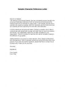 sample letter of recommendation for immigration residency sample character reference letter