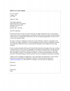 sample letters of recommendation for students block cover letter sample