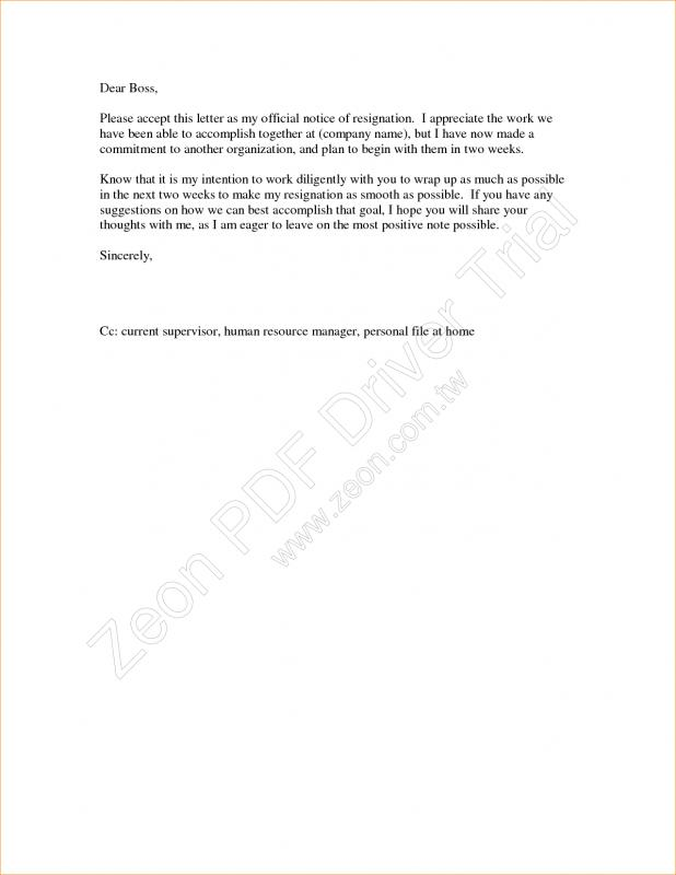 sample of business letter