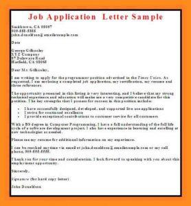 sample of business letterhead sample of an application letter for a job vacancy job application letter sample