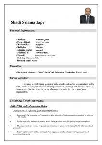 sample pharmacist resume shadi salama cv pharmacist