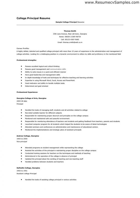 sample resume for college application