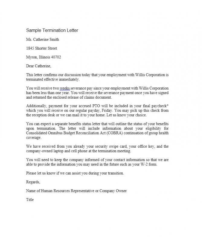 sample termination letter