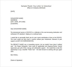 sample thank you letter for donation of goods thank you for your volunteer service letter template pdf