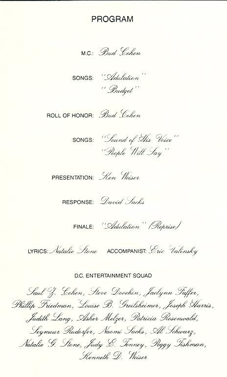 samples of wedding programs