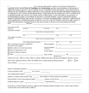 scholarship application template example scholarship application form download