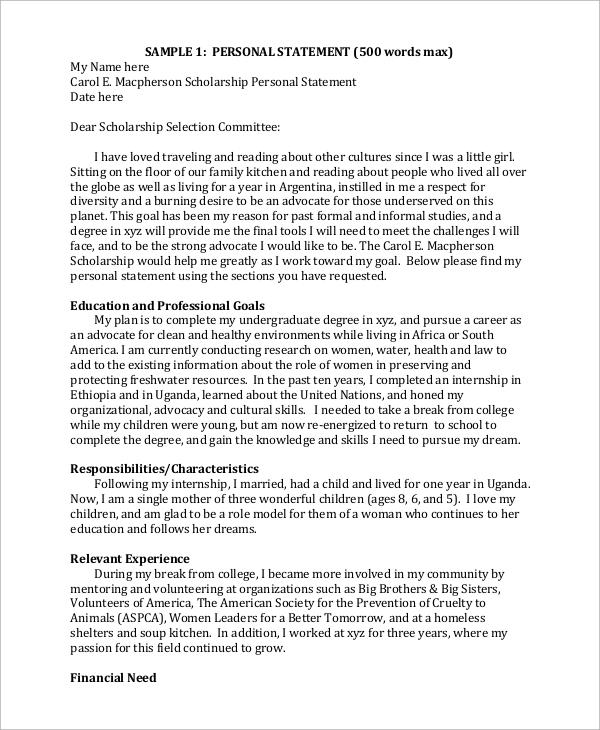 scholarship essay samples