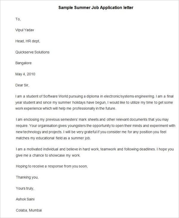 scholarship letter format