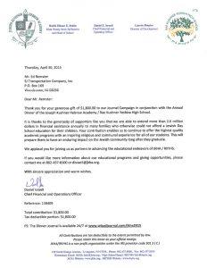 scholarship letters sample kushner
