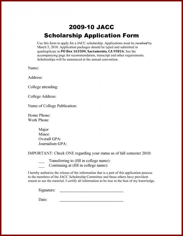 scholarships letters samples