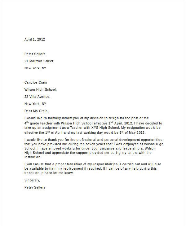 short thank you letter for teacher