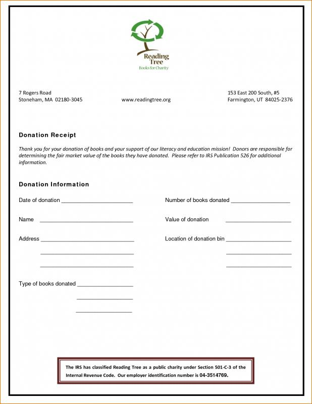 simple one page rental agreement