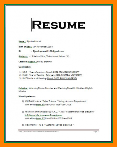 simple resume format in word simple resume format for freshers in ms word