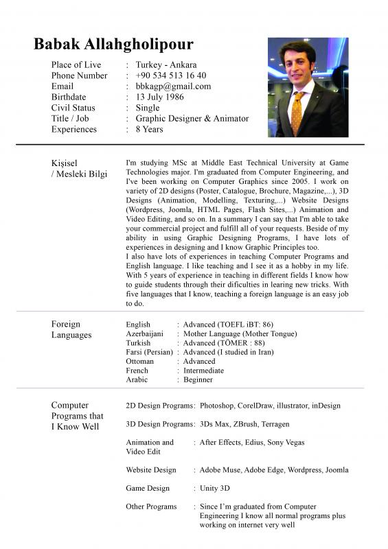 simple resume layout