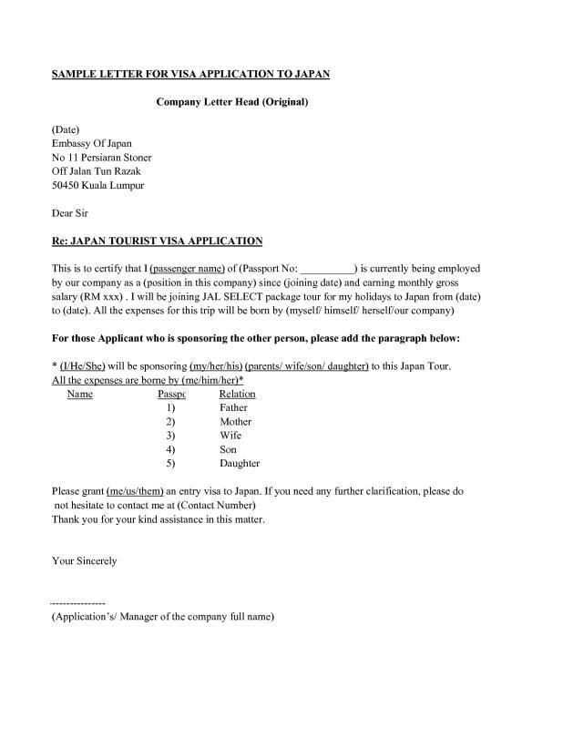 sponsorship agreement template