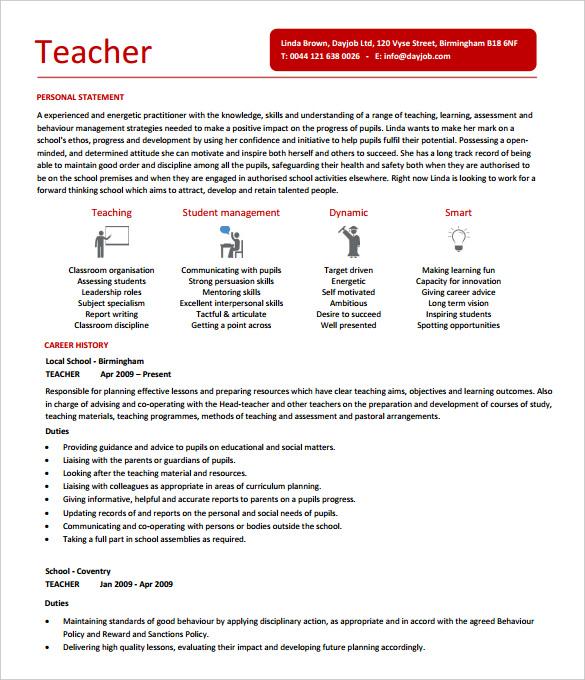 Resume For Teaching Job Pdf لم يسبق له مثيل الصور Tier3 Xyz