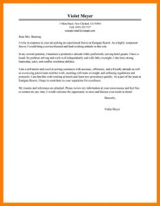 thank you note for hospitality thank you letter hospitality hotel hospitality server classic x