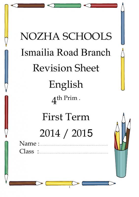 time sheet form