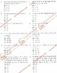 vendor application form itbp head constable ministrial page