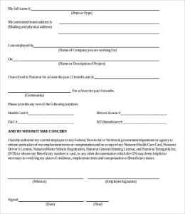 verification of employment form template generic employment verification form