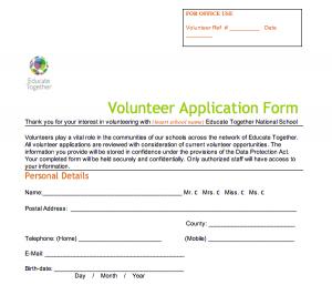 volunteer application form screen shot at