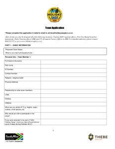 volunteer forms templates holiday swap application form