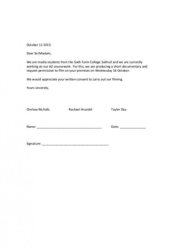 waiver form template