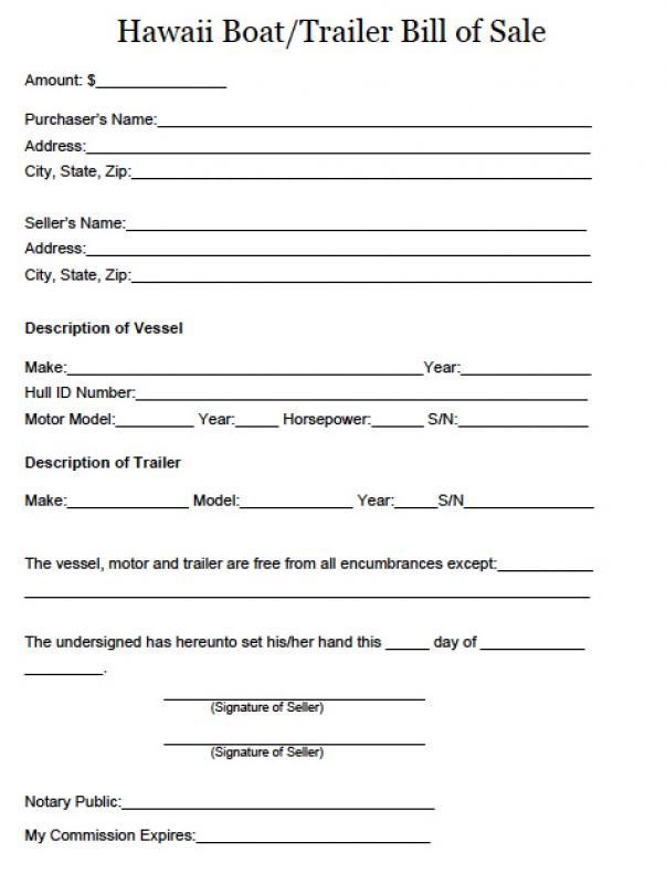 watercraft bill of sale