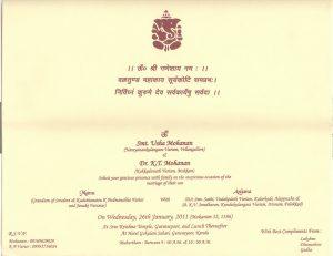 wedding menu samples temple invitation card marathi hindu wedding card wordings in english bridal dagh