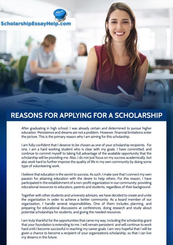 Help scholarship essay