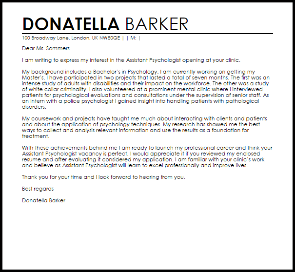 work recommendation letter