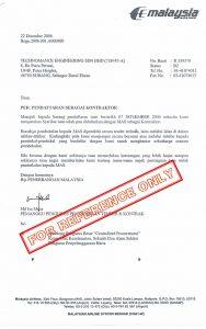 work reference letter mas procument letter