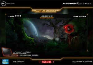 youtube gaming banner dellalienwarmx